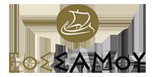 Ε.Ο.Σ Σάμου - UWC