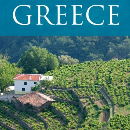 ВИНОГРАД ОСТРВА САМОСА У  КЊИЗИ «THE WINES OF GREECE»