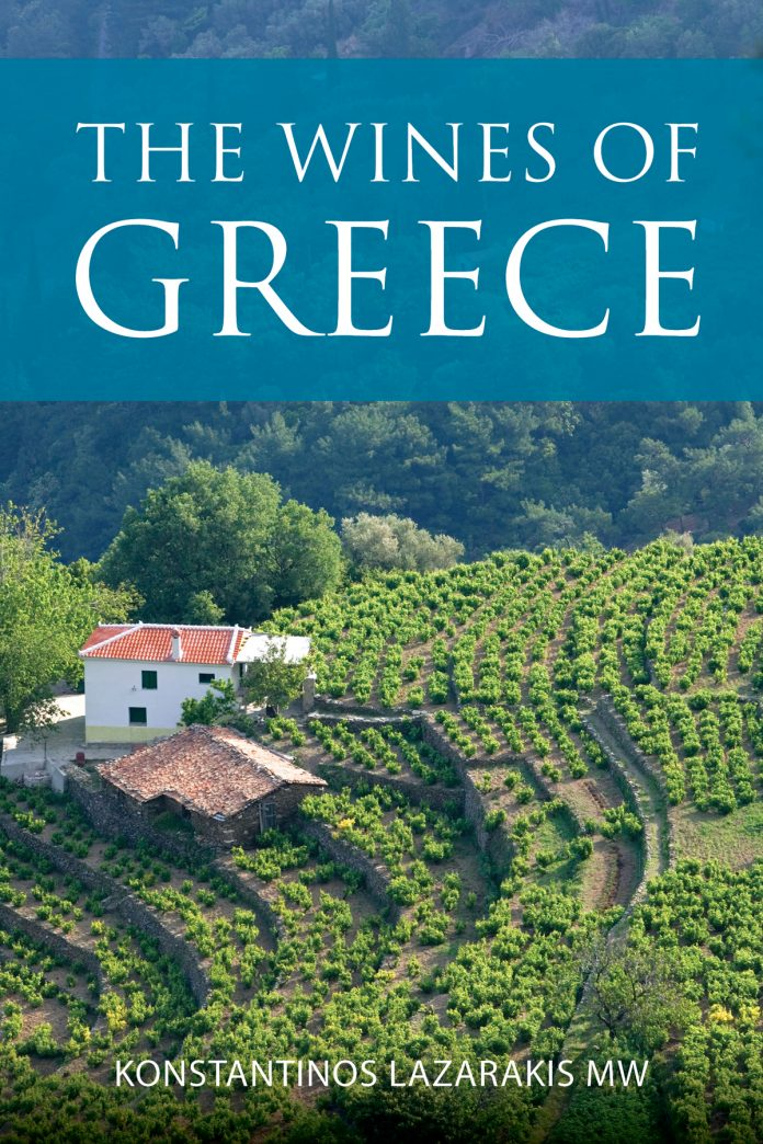 DIE WEINBERGE VON SAMOS IΝ «THE WINES OF GREECE»