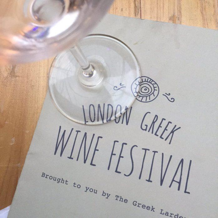 Значајно признање за вино Samos Grand Cru