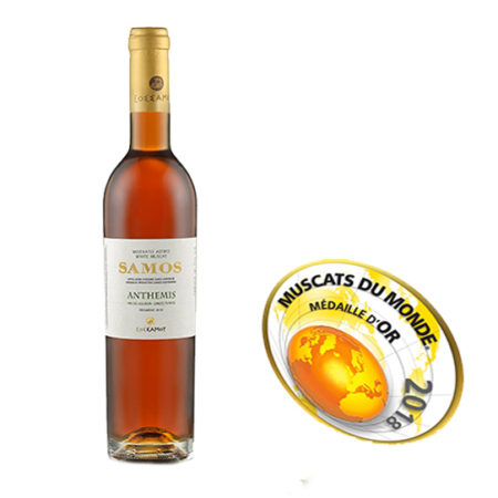 "The ""Gold"" Samos Anthemis 2012 In the Top 10 Best Muscats du Monde 2018!"
